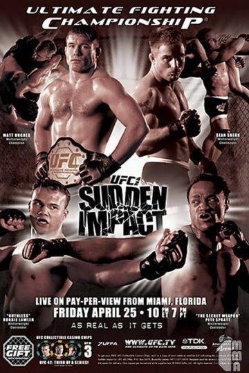 UFC 42: Sudden Impact